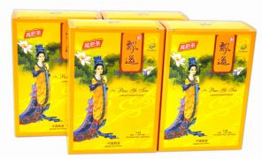 Piaoyi Piao yi Slimming Tea Lose Weight 20 Tea Bags Fei Yan Feiyan